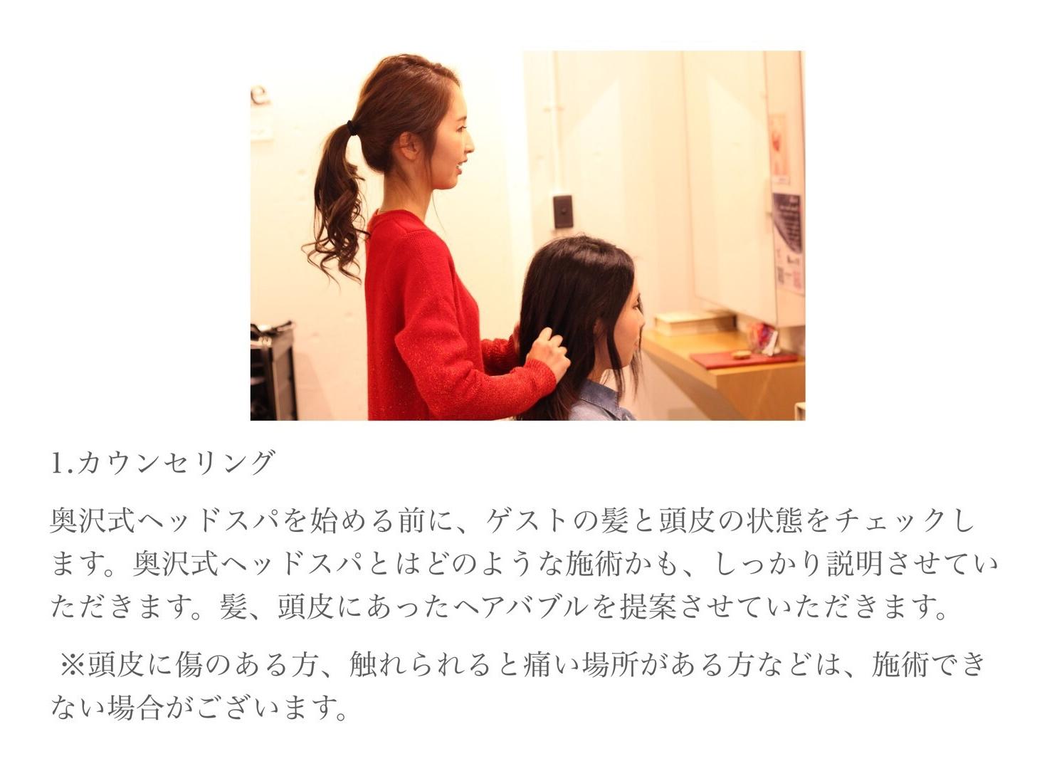 okusawahs04